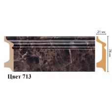 Плинтус напольный D122-2400ДМ