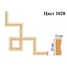 Угловой элемент 165-3